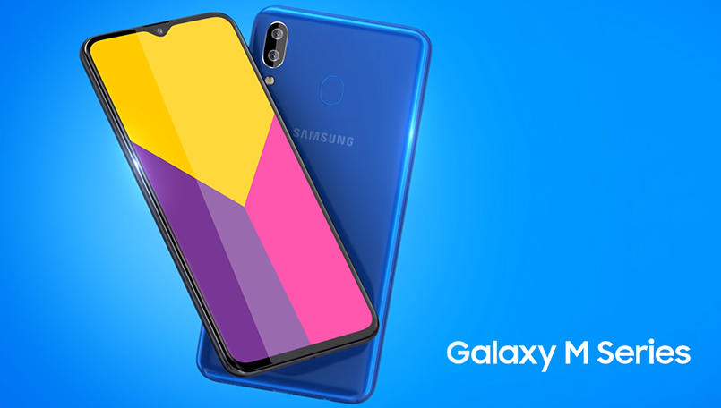 Samsung Galaxy M series launched in India