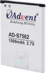 Advent Battery AD S7562