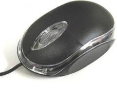 Allen A 901 USB Optical Mouse Wired