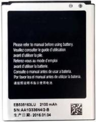 apbrothers Battery EB535163LU 2100mah for Samsung Galaxy Grand i9082