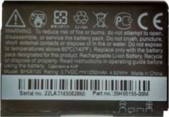 Asmyna Battery High Capacity For G16 BH06100