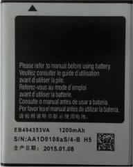 Asmyna Battery High Capacity For Wave 525 EB494353VA