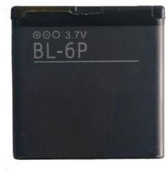 Balee Battery Super Quality For BL 6P