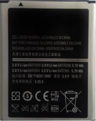 Balee Battery Super Quality For S8500 EB504465VU
