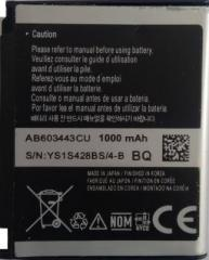 Balee Battery Super Quality For SGH G800 AB603443CU