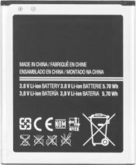Big Square Battery EB425161LU For S Duos S 7582