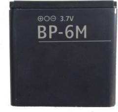 Bluedio Battery Best Quality For BP 6M