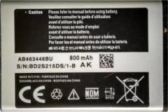 Boxeroo Battery Premium Quality For C512 AB463446BU
