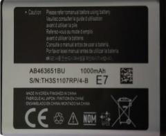 Boxeroo Battery Premium Quality For S5620 AB463651CU