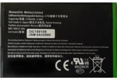 Boxeroo Battery Premium Quality For Torch 9860 JM 1