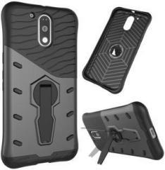 official photos 821d4 d932b Flipkart Smartbuy Back Cover for Motorola Moto G4 Plus