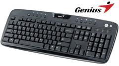 Genius KB 220e USB 2 0 Keyboard Price in India - Real time