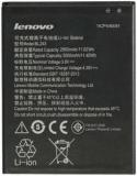 Lenovo Battery K3 Note & A7000