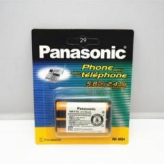 Panasonic HHR P 104 Battery