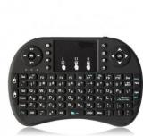 Skys&ray 1048 Smart Connector Multi Device Keyboard