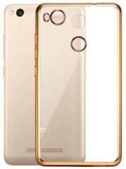 5926102f45 Spicesun Back Cover for Xiaomi Redmi 3s price in India - Comparison ...