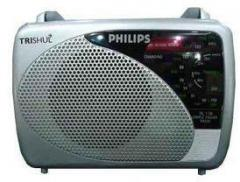 Philips Rl118 Fm Radio Price In India October 2018 Specs