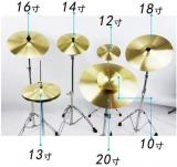 Zebra 1pcs 8/10/12/14/16/18/20 Inch Drums Parts Drum Kit Brass Cymbal For Percussion Drum Brass Parts & Accessories