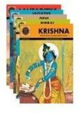 Amar Chitra Katha The Complete Collection Volume 1 By: Amar Chitra Katha