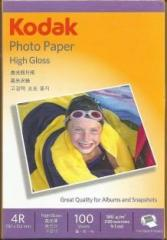 Kodak High Gloss 4R 180GSM Photo Paper For a Lifetime of MEMORIES Plain 4R Photo Paper