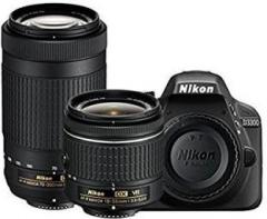 Nikon D3300 DSLR Camera D ZOOM KIT: AF P 18 55mm VR + DX NIKKOR 70 300mm f/4.5 6.3G ED Kit Lenses