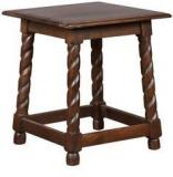 HomeTown Yin Solidwood Stool In Walnut Colour