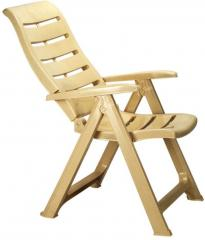 National Leisure Five Position Relax Chair Price In India February