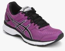 fbdd38efe820 Asics Gel Galaxy 8 Purple Running Shoes for women - Get stylish ...