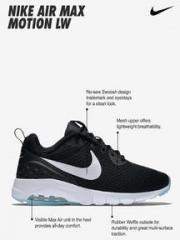 info for 5aa77 c6a8f Nike Air Max Motion Lw Black Sneakers for Men online in India at Best price  on 21st May 2019,   PriceHunt