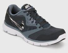 5b7ff075a8ee Nike Flex Experience Rn 3 Msl Grey Running Shoes for Men online in ...