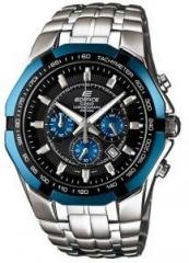 0124b0802 Casio Edifice EF 540D 1A2VDF Men's Watch Price - Latest prices in India on  28th July 2019 | PriceHunt